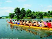 Dragon Boat Festival Holiday